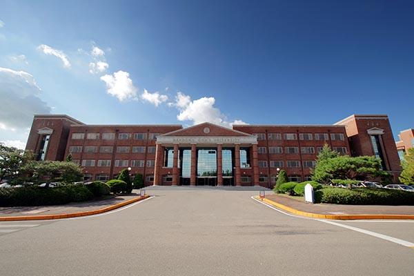 Handong Global Universiteti
