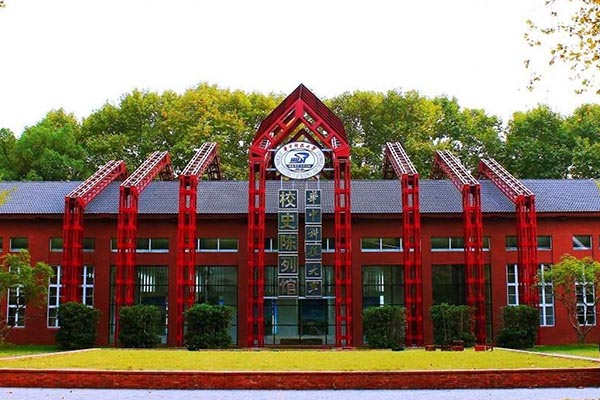 Huazhong University of Science and Technology 华中科技大学