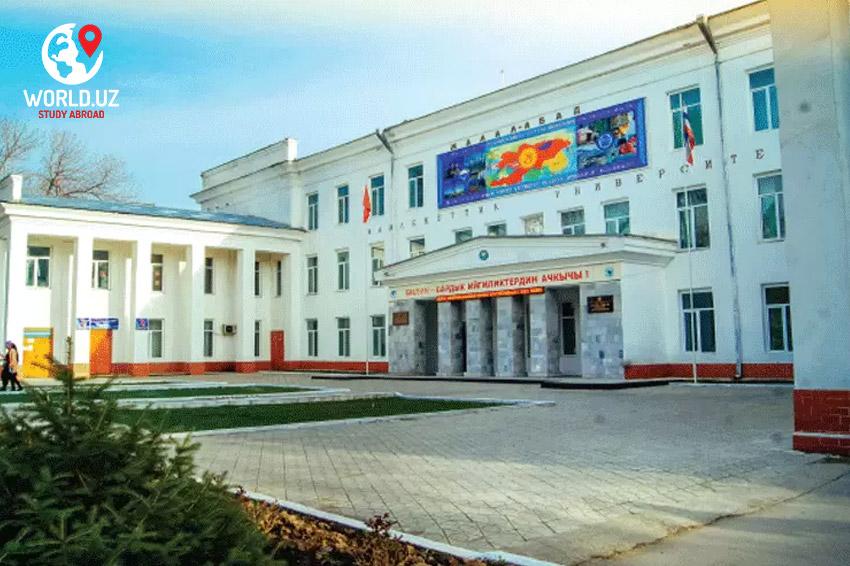 Jalol-Obod Davlat Universiteti