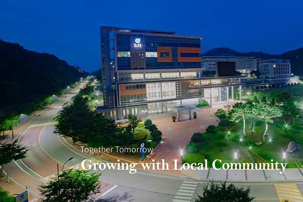 Kumo Milliy Texnologiyalar Universiteti (Janubiy Koreya)