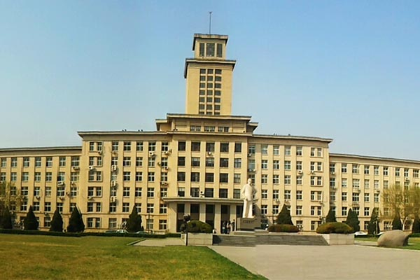 Nankai Universiteti