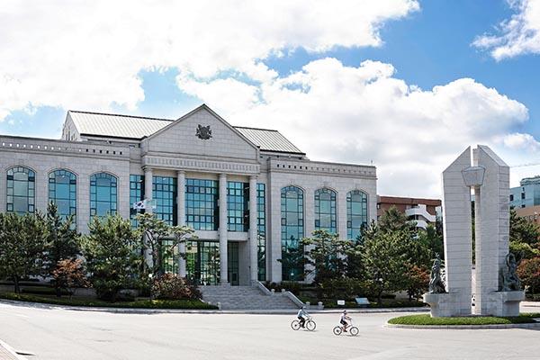 Ulsan Universiteti