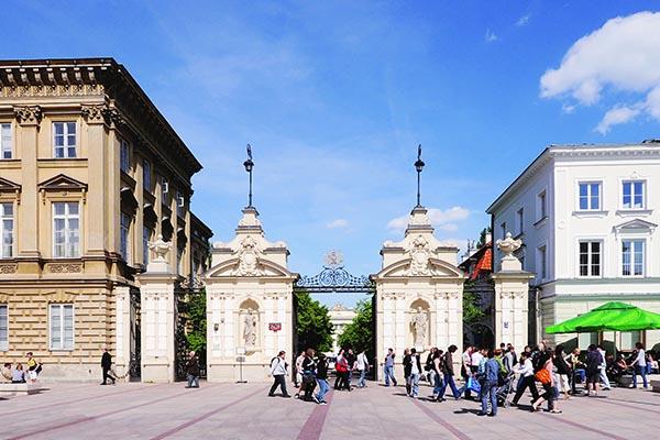 Варшавский Университет Гуманитарных Наук