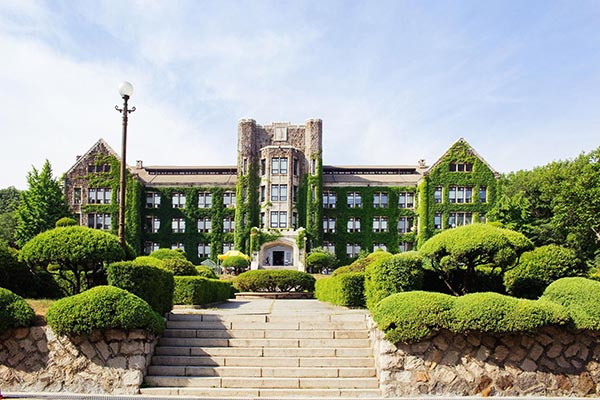 Yonsei Universiteti