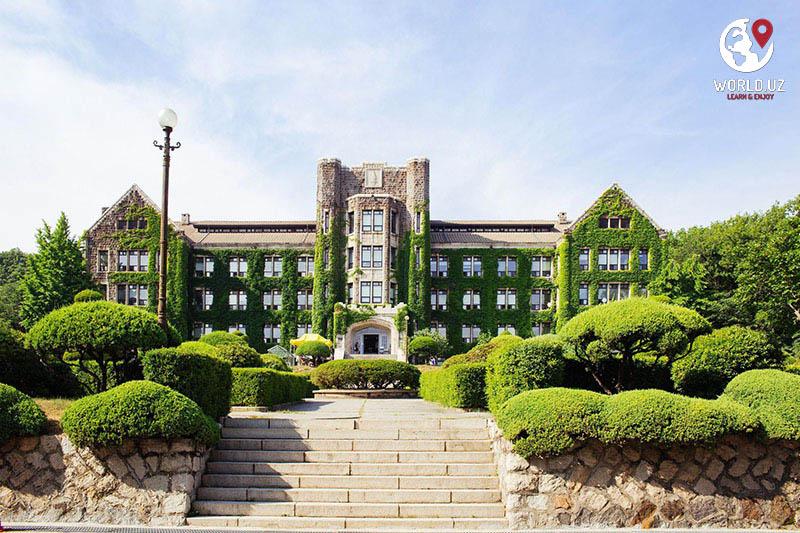 Обучение в стране Южная Корея