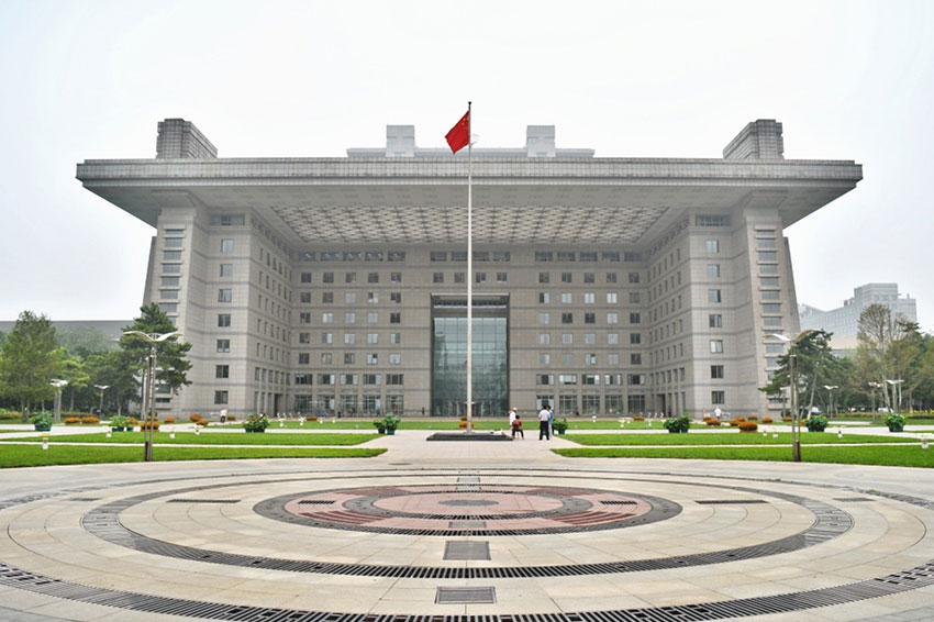 Pekin Pedagogika Universiteti 北京师范大学