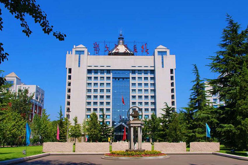 Pekin Jiaotong Universiteti 北京交通大学