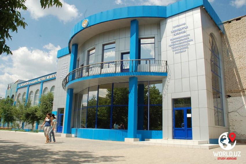 K. Jubanov Nomidagi Oqto'be Mintaqaviy Universiteti