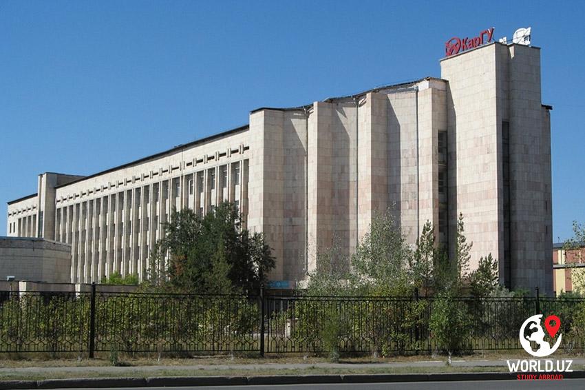 Akademik E. A. Buketov nomidagi Qarag'anda Universiteti