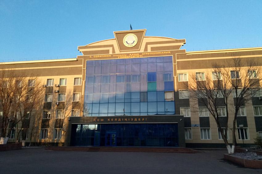 Qozoq Agrotexnika Universiteti