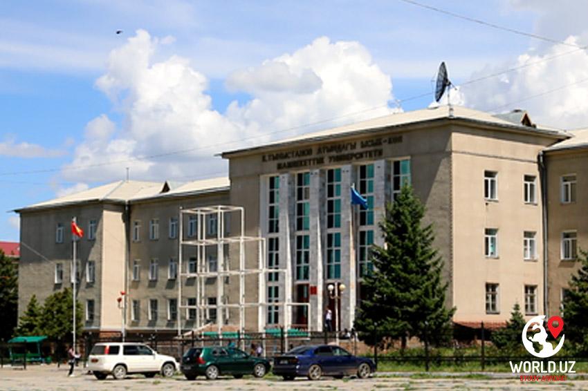 Qosim Tynstanov nomidagi Issiqko'l Davlat Universiteti