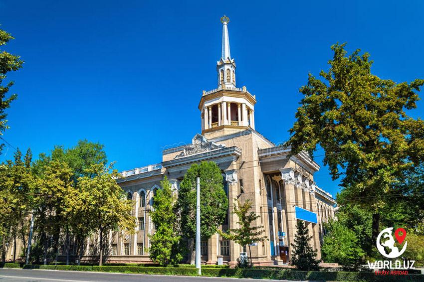 Qirg'iziston Xalqaro Universiteti
