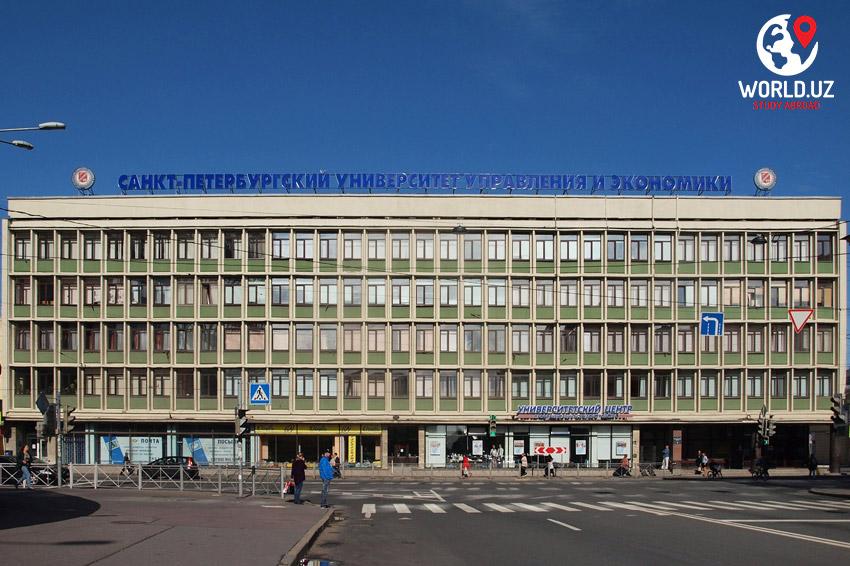 St. Petersburg University of Management and Economics Technologies