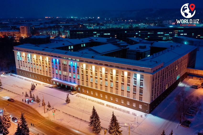 Siberian State Industrial University
