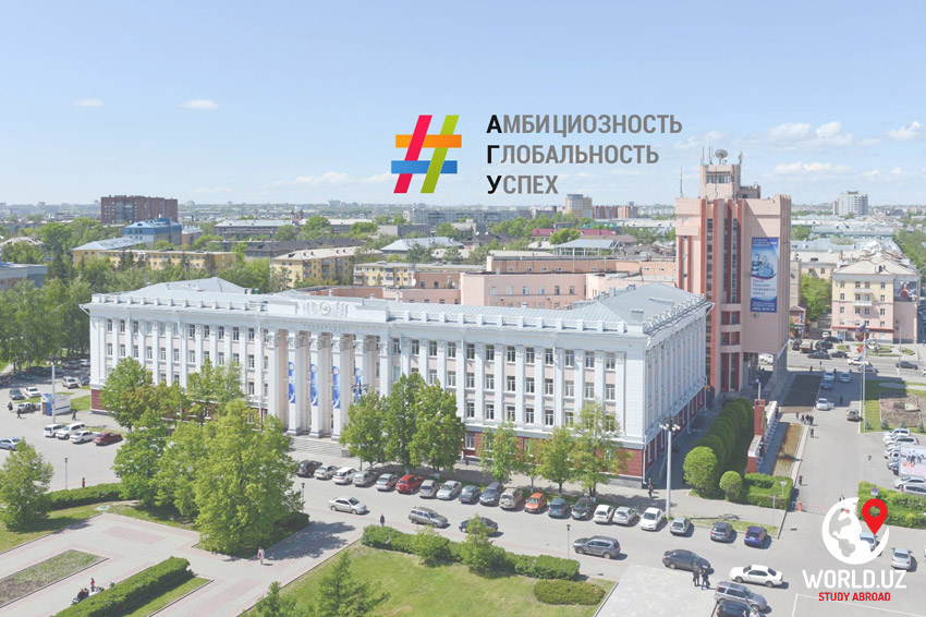 Altai State University