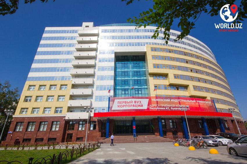 Tyumen industrial University