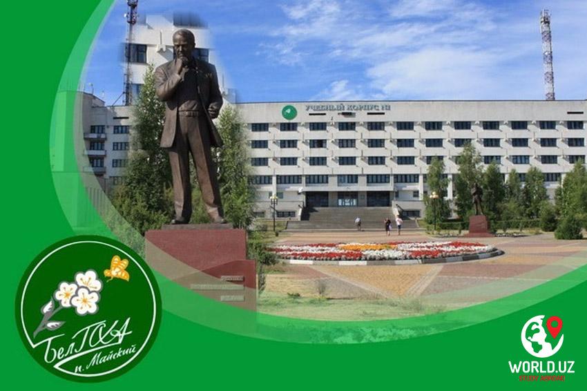 Belgorod State Agrarian University named after V.Ya. Gorin