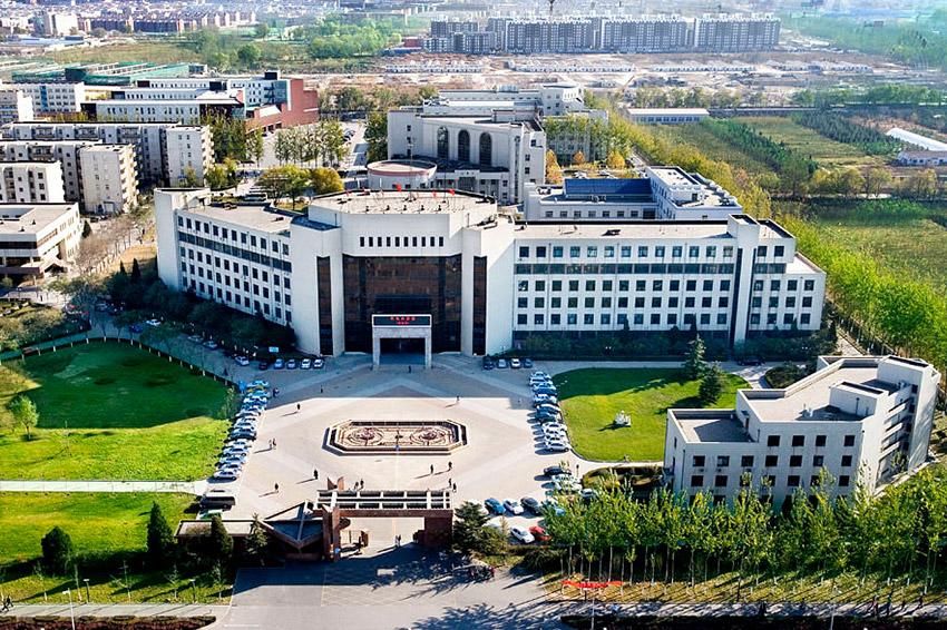 Shimoliy Xitoy Elektr Energetikasi Universiteti NCEPU 华北电力大学