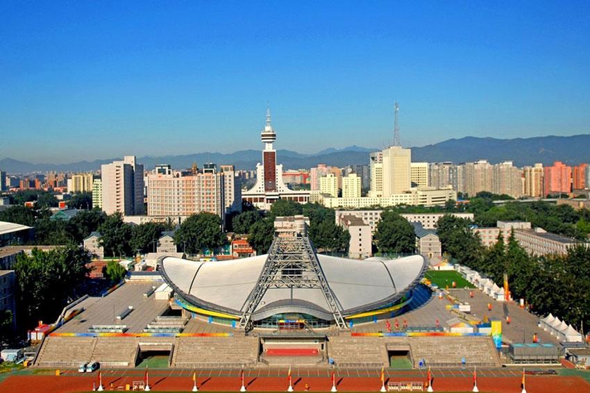 Pekin Texnologiya Instituti 北京理工大学