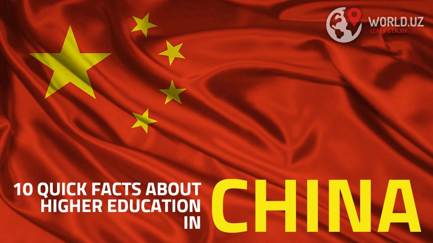10 Quick Facts About Higher Education in China